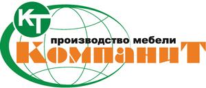 Производство корпусной мебели Компанит