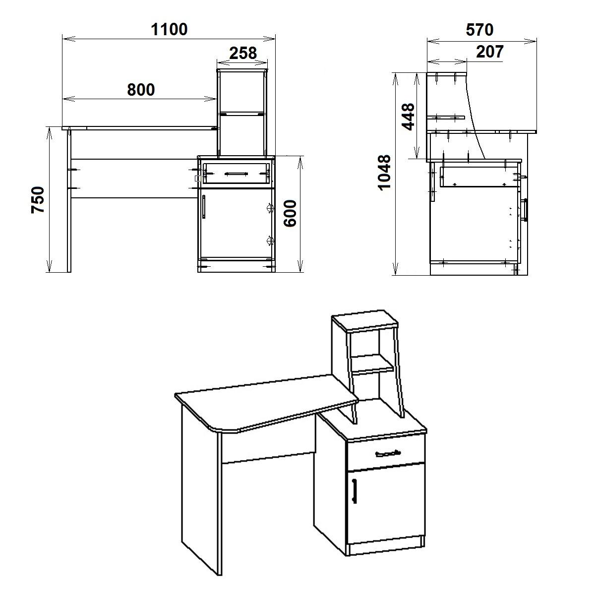 Стол письменный школьник - 3 мебель всем.