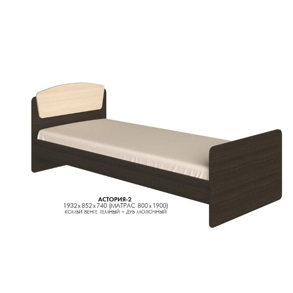 Односпальная кровать Астория-2