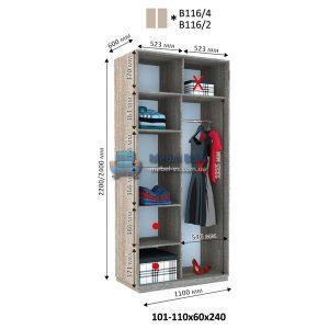 2-х дверный шкаф-купе Виват В116 (110x60x220)