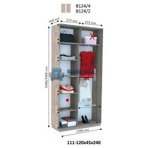 2-х дверный шкаф-купе Виват В124 (120x45x220)