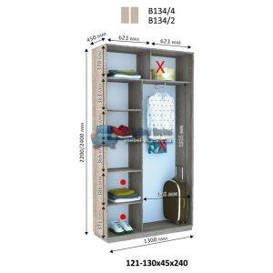 2-х дверный шкаф-купе Виват В134 (130x45x220)
