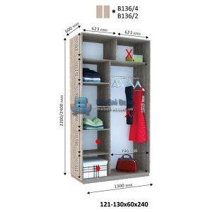2-х дверный шкаф-купе Виват В136 (130x60x220)