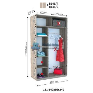 2-х дверный шкаф-купе Виват В146 (140x60x240)