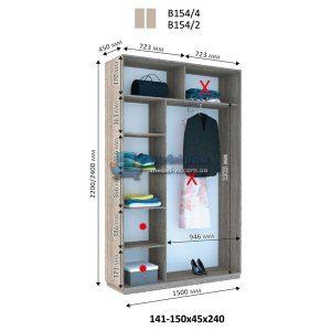 2-х дверный шкаф-купе Виват В154 (150x45x220)