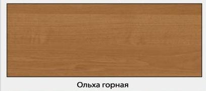 Ольха Горная