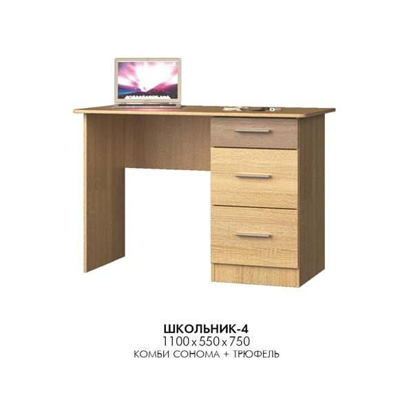 Стол компьютерный Школьник-4