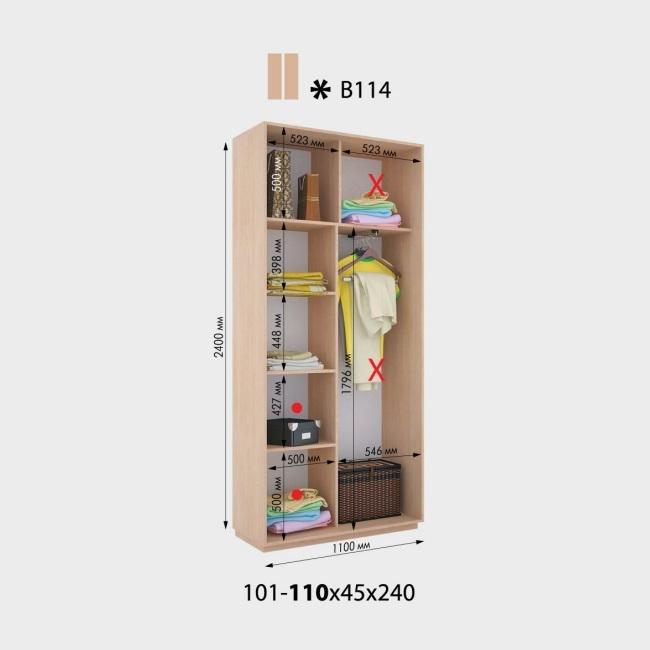 2-х дверный шкаф-купе Виват В114 (110x45x240)