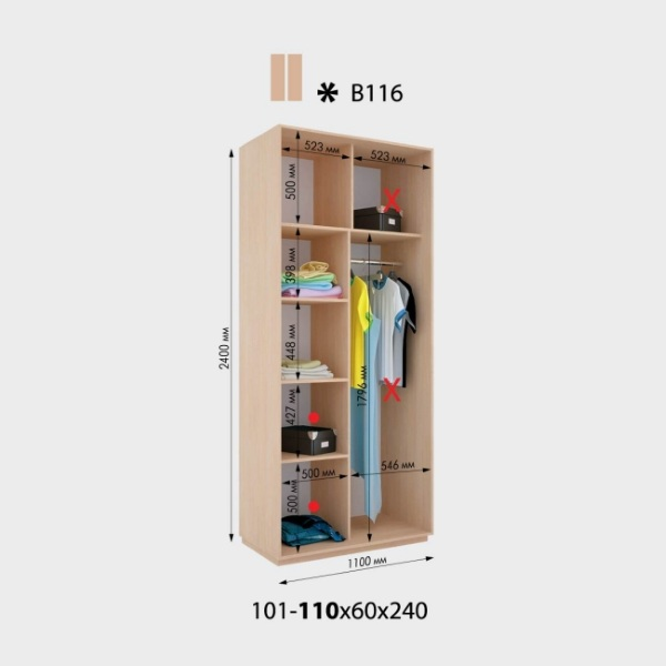 2-х дверный шкаф-купе Виват В116 (110x60x240)