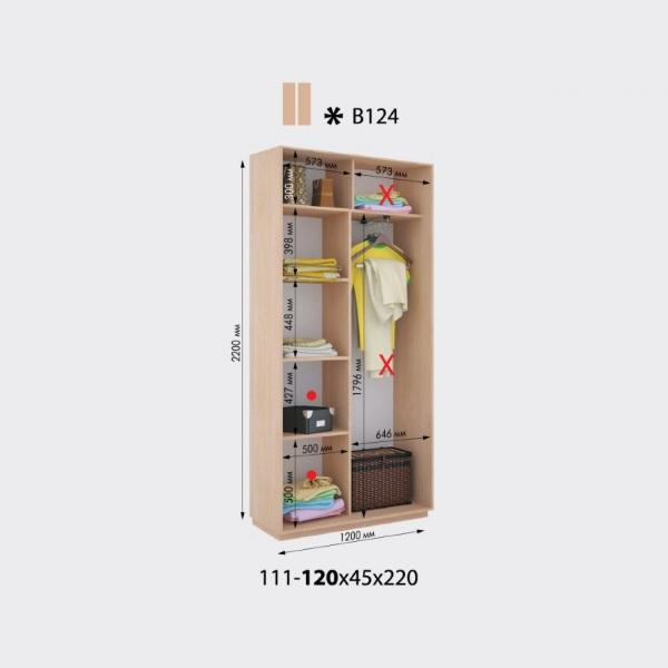 2-х дверный шкаф-купе Виват В124 (111-119x45x220)