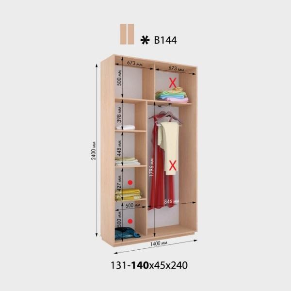 2-х дверный шкаф-купе Виват В144 (140x45x240)
