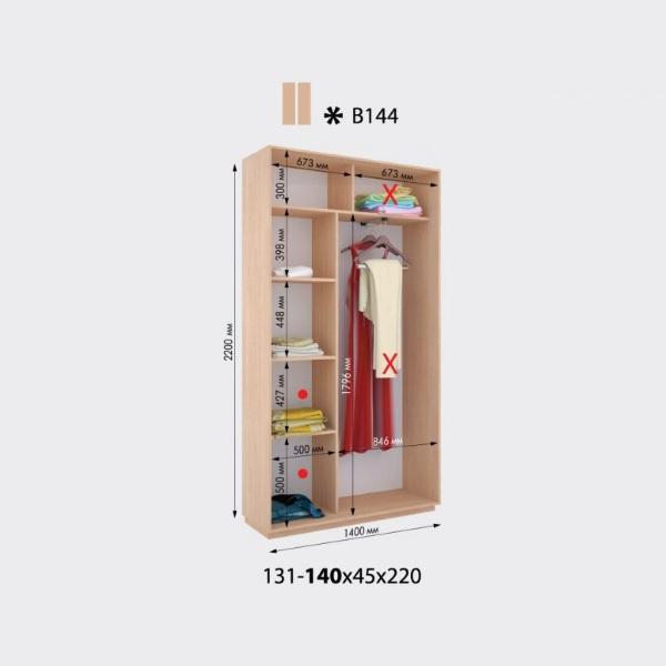 2-х дверный шкаф-купе Виват В144 (131-139x45x220)