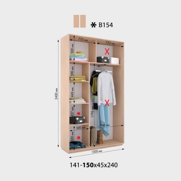 2-х дверный шкаф-купе Виват В154 (150x45x240)