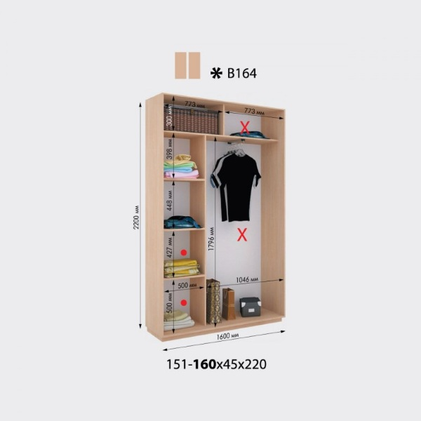 2-х дверный шкаф-купе Виват В164 (151-159x45x220)
