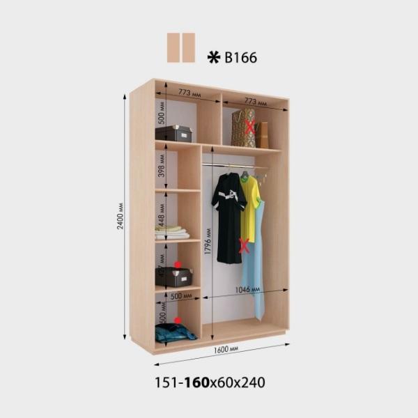 2-х дверный шкаф-купе Виват В166 (160x60x240)