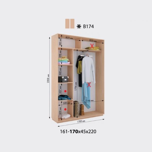 2-х дверный шкаф-купе Виват В174 (161-169x45x220)
