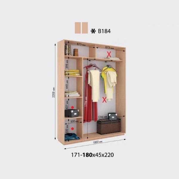 2-х дверный шкаф-купе Виват В184 (171-179x450x2200)