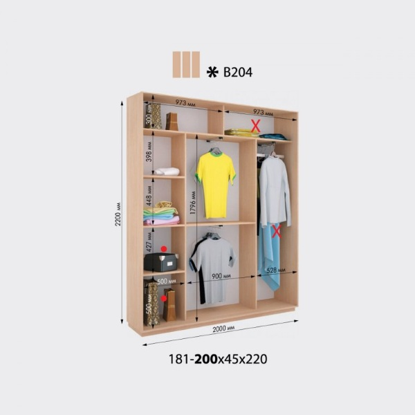 3-х дверный шкаф-купе Виват В204 (200x45x220)