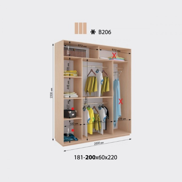 3-х дверный шкаф-купе Виват В206 (200x60x220)