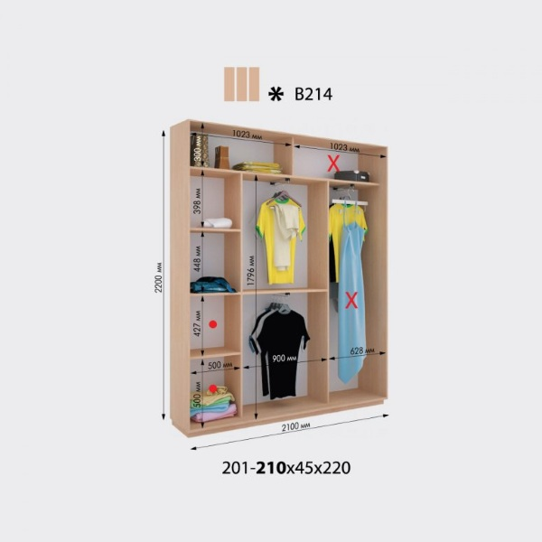 3-х дверный шкаф-купе Виват В214 (210x45x220)