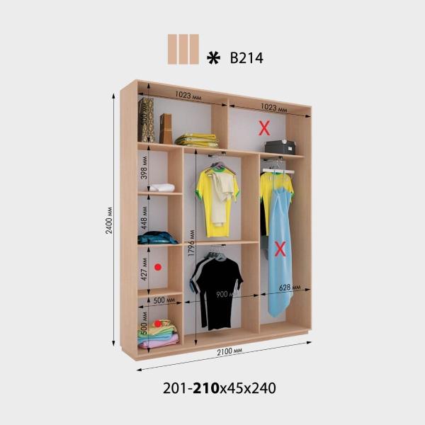 3-х дверный шкаф-купе Виват В214 (210x45x240)