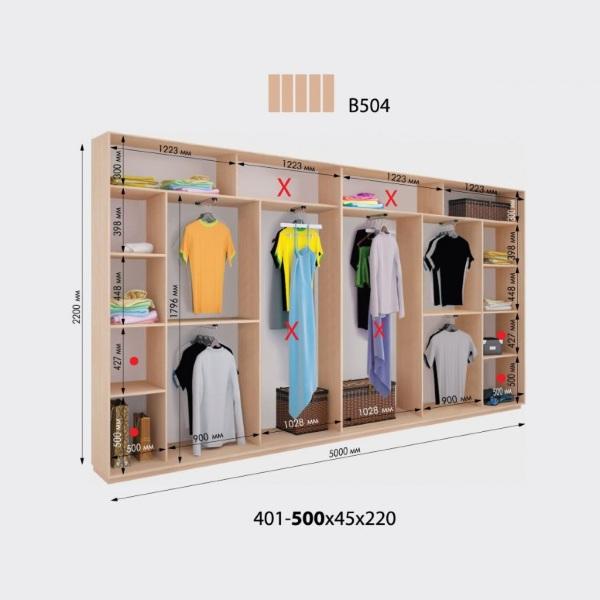 5-ти дверный шкаф-купе Виват ВН484 (500x45x220)