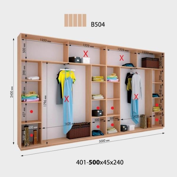 5-ти дверный шкаф-купе Виват ВН484 (500x45x240)