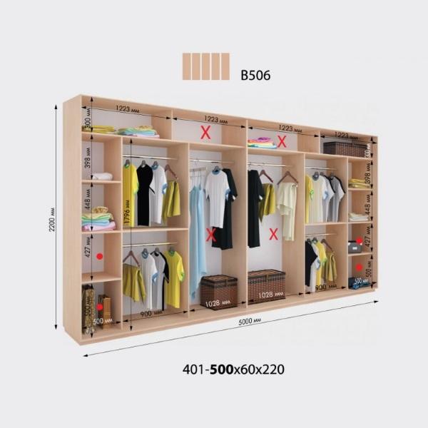 5-ти дверный шкаф-купе Виват ВН486 (500x60x220)