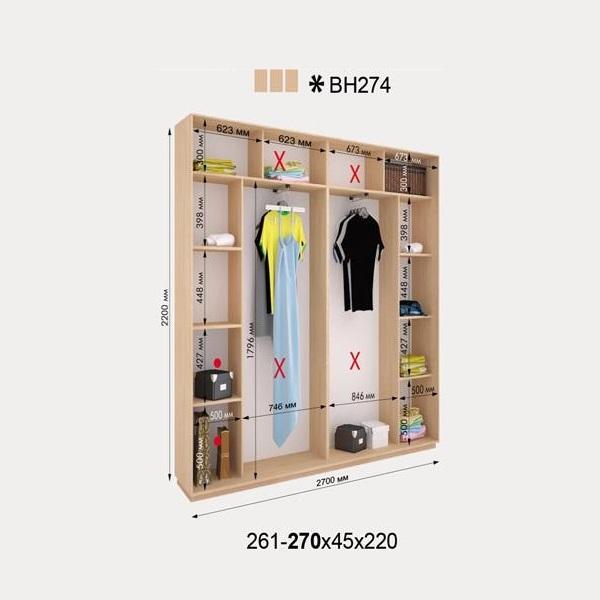 3-х дверный шкаф-купе Виват ВН274 (270x45x220)