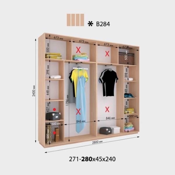 4-х дверный шкаф-купе Виват ВН284 (280x45x240)