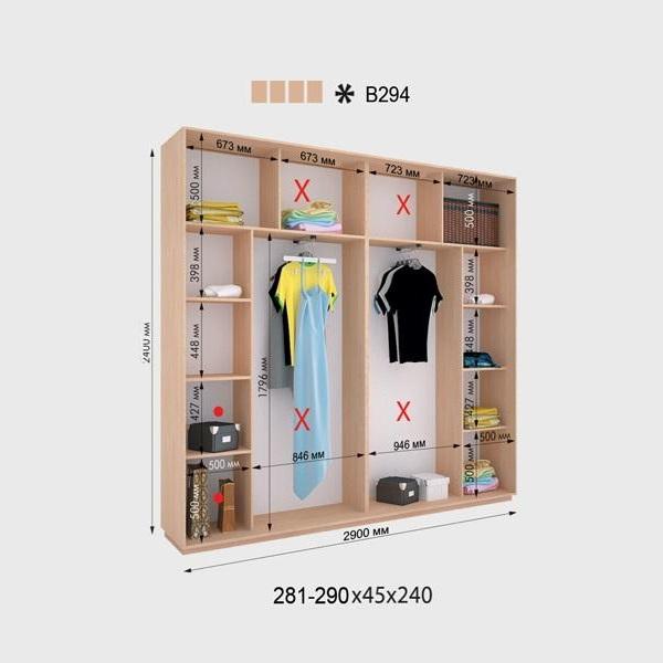 4-х дверный шкаф-купе Виват ВН294 (290x45x240)