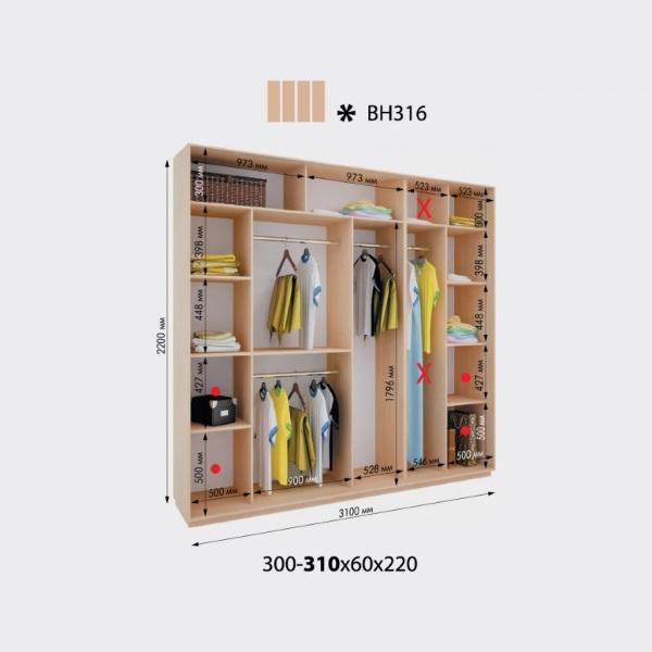 4-х дверный шкаф-купе Виват ВН316 (310x60x220)