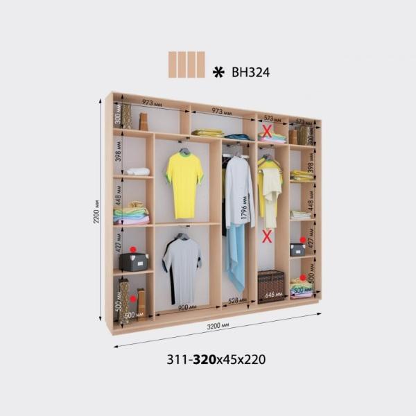 4-х дверный шкаф-купе Виват ВН324 (320x45x220)