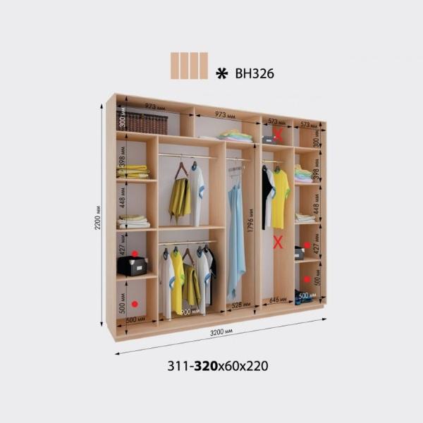 4-х дверный шкаф-купе Виват ВН326 (320x60x220)
