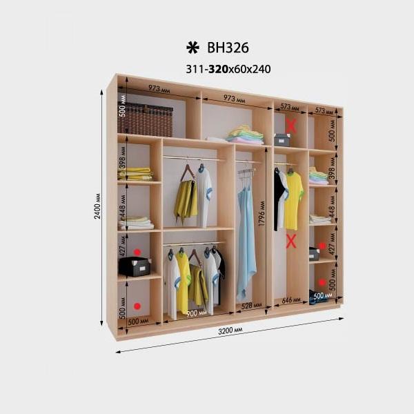 4-х дверный шкаф-купе Виват ВН326 (320x60x240)