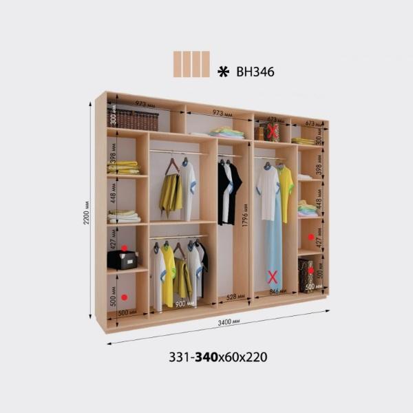 4-х дверный шкаф-купе Виват ВН346 (340x60x220)