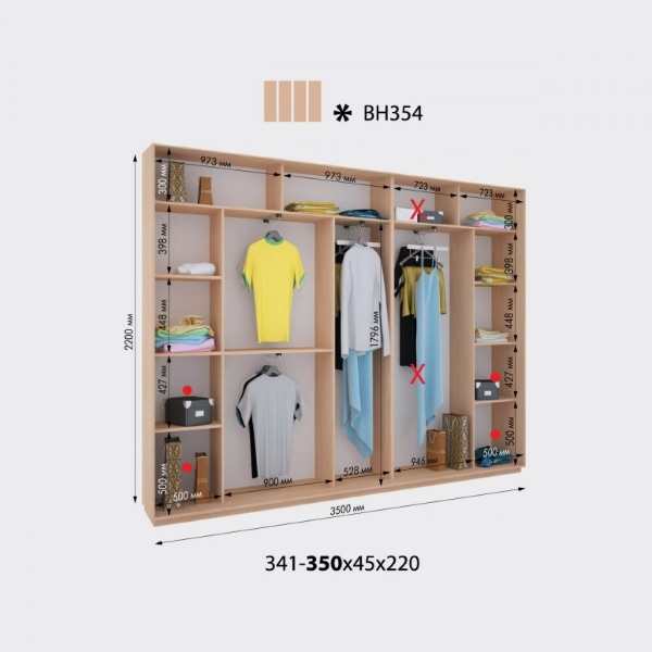 4-х дверный шкаф-купе Виват ВН354 (350x45x220)