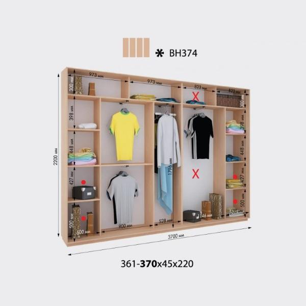 4-х дверный шкаф-купе Виват ВН374 (370x45x220)