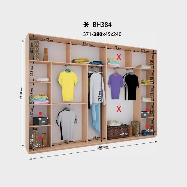4-х дверный шкаф-купе Виват ВН384 (380x45x240)