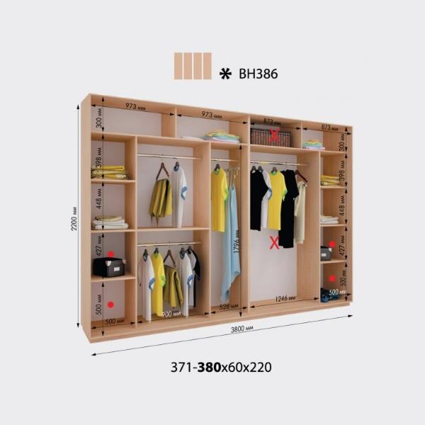 4-х дверный шкаф-купе Виват ВН386 (380x60x220)