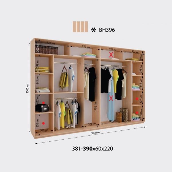 4-х дверный шкаф-купе Виват ВН396 (390x60x220)