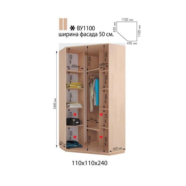 Угловой шкаф-купе Виват ВУ 1100 (110x110x240)