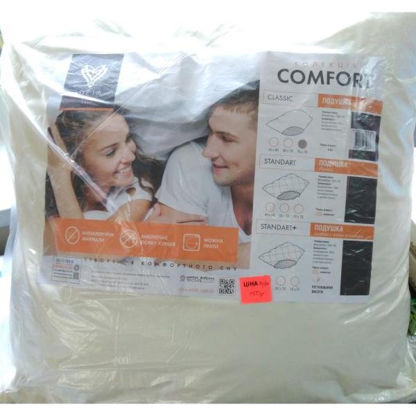 Подушка Comfort Classic 70x70