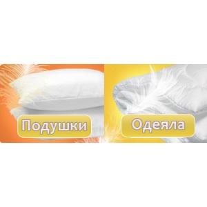 Славянский Пух