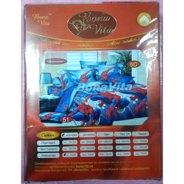 Постель детская 150х220см Человек паук