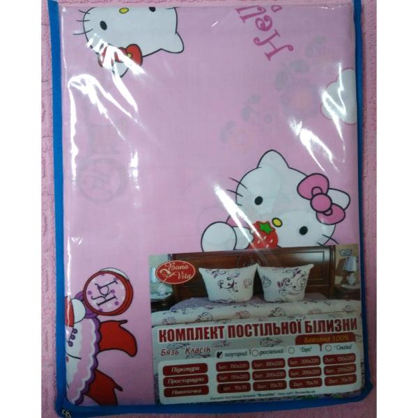 Постель детская 150х220см Hello Kitty