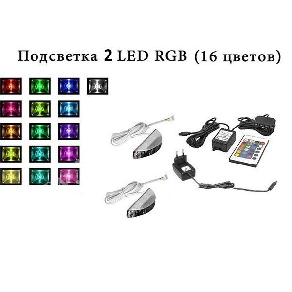 Подсветка 2 LED RGB 16 цветов с пультом для CAMA MEBLE
