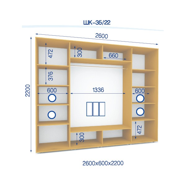 3-х дверный Шкаф-купе Стандарт ШК 35/22 (260x60x220)