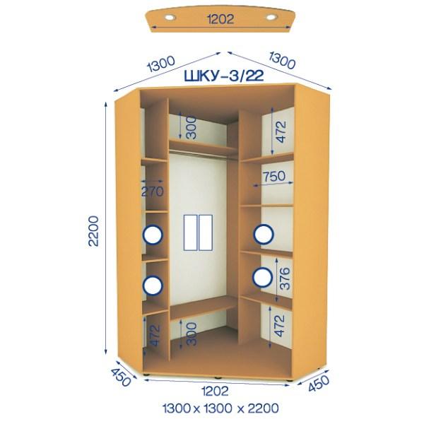 2-х дверный Шкаф-купе Угловой Стандарт ШКУ-3/22 (130x130x220)