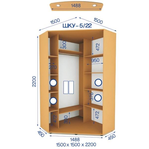 2-х дверный Шкаф-купе Угловой Стандарт ШКУ-5/22 (150x150x220)